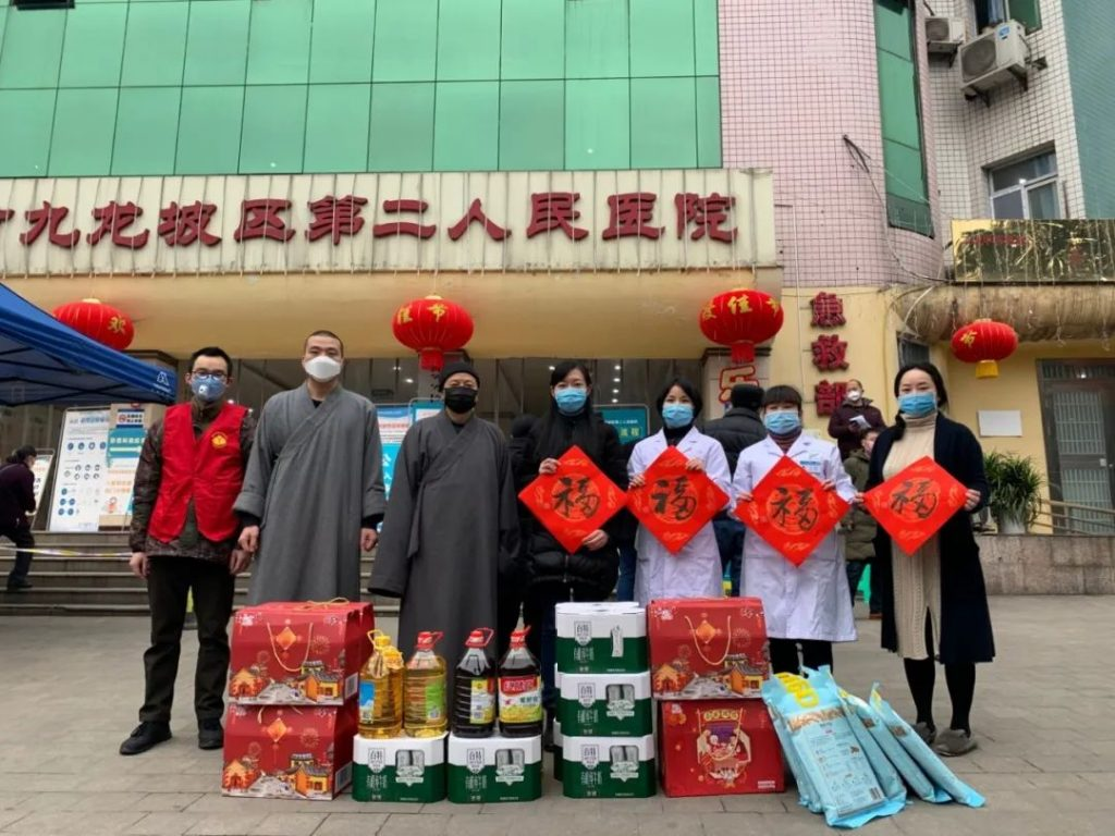 大爱无疆合力抗疫——重庆华岩寺积极配合支持抗击新冠肺炎疫情